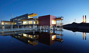 Environmental Education and Ethics Centre at Ralph Klein Park